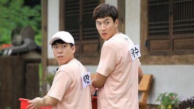 Running Man Episode 411