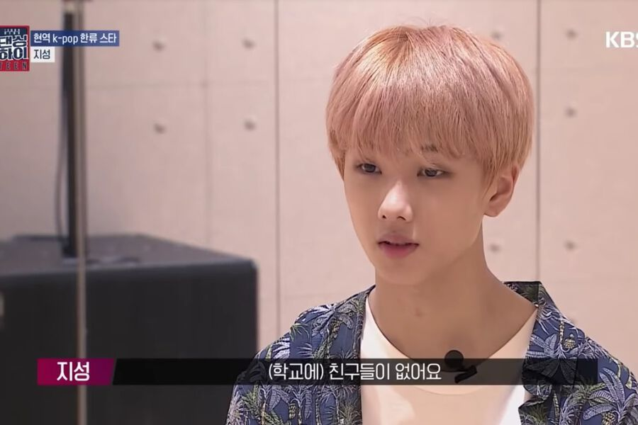 """NCT's Jisung Talks More About Why He Joined """"Dancing High"""