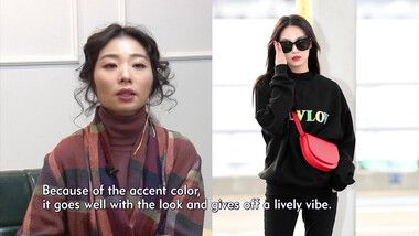 Showbiz Korea Episode 2342: Hyo-min(효민) & Ong Seong-wu(옹성우)! Celebrities' Sling bag