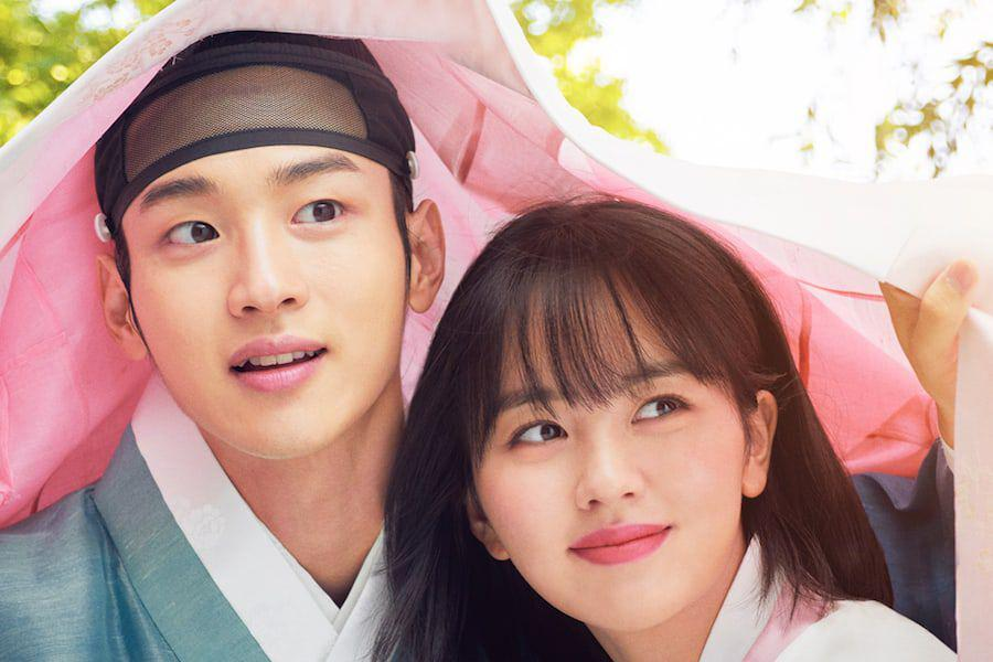 "Jang Dong Yoon And Kim So Hyun Hint At Heart-Fluttering Romance In ""Tale Of Nok-Du"" Poster"