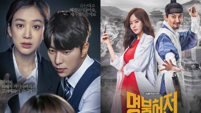 K-Dramas 2017