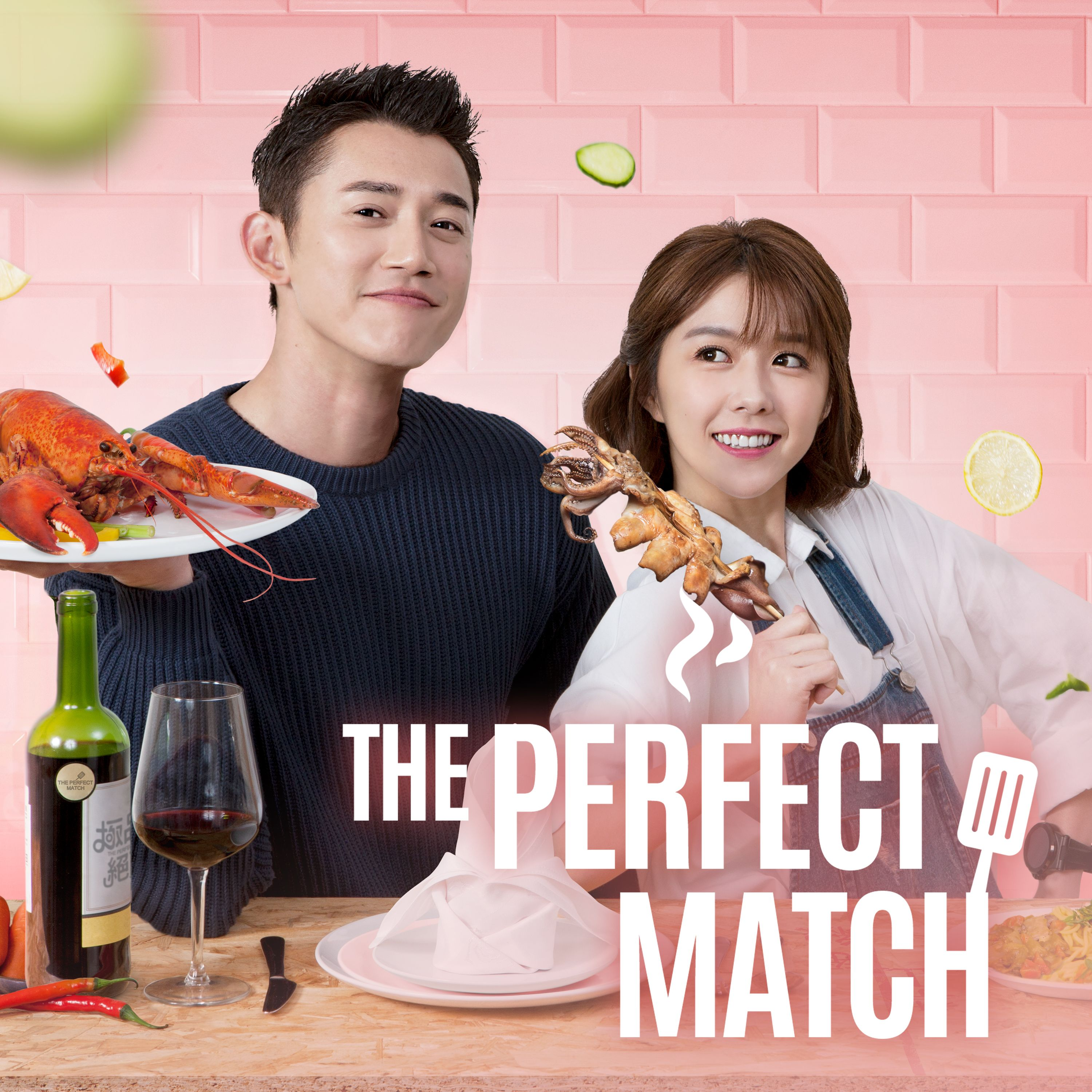 The Perfect Match Episode 1 - 極品絕配 - Watch Full Episodes