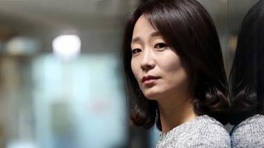 Kim Soo Jin