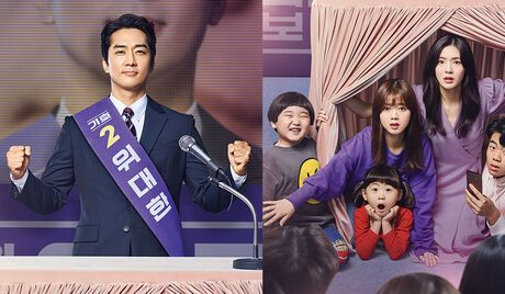 The Great Show - 위대한 쇼 - Watch Full Episodes Free