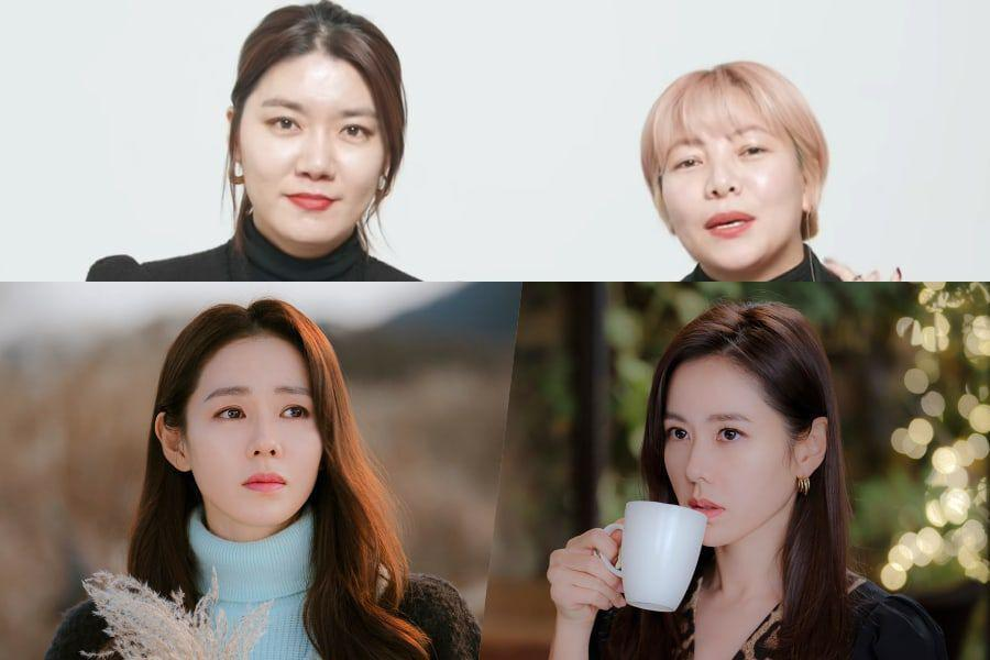 Watch Son Ye Jin S Makeup Artist And