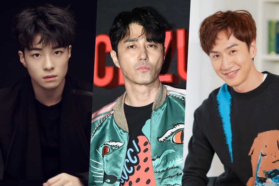 Nam Da Reum Joins Cha Seung Won And Lee Kwang Soo In New Disaster Comedy Film
