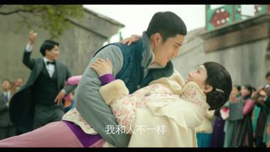 Trailer: Wu Xin: The Monster Killer