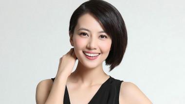 Gao Yuan Yuan