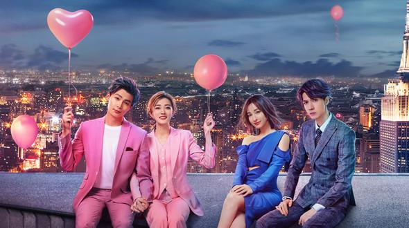Destiny's Love - 爱上北斗星男友 - Watch Full Episodes Free