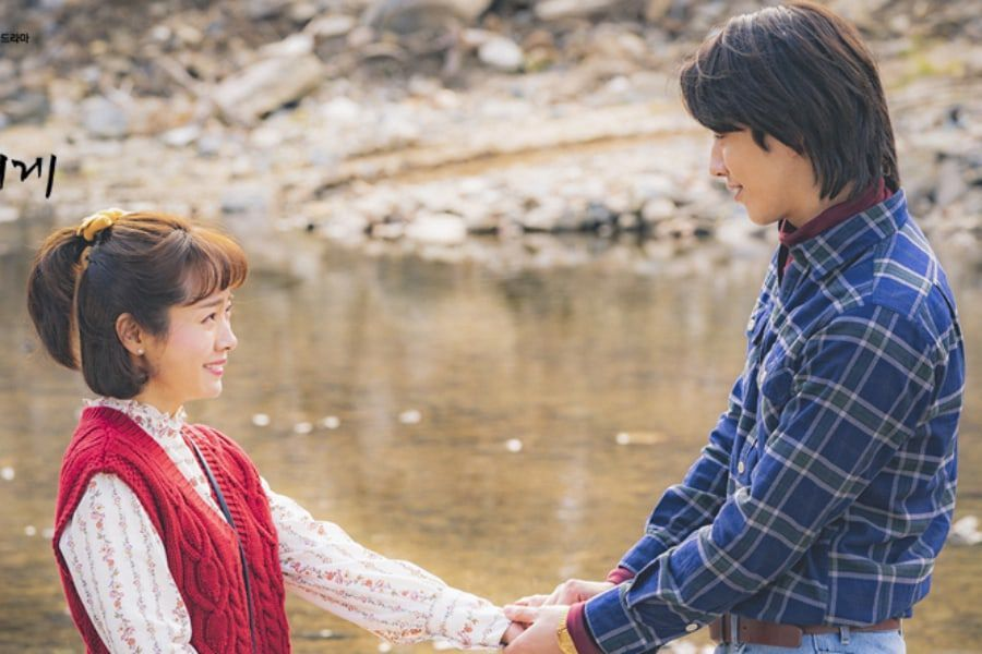 """Radiant"" Ratings Soar To All-Time High With Just 1 Episode Left To Go"