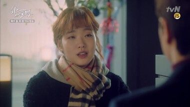 Cheese in the trap Episode16 Part5: Cheese in the Trap Highlights