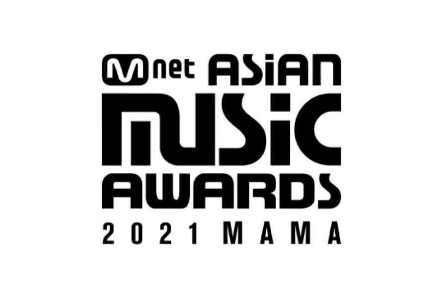 2021 Mnet Asian Music Awards Announces Date And Host Location