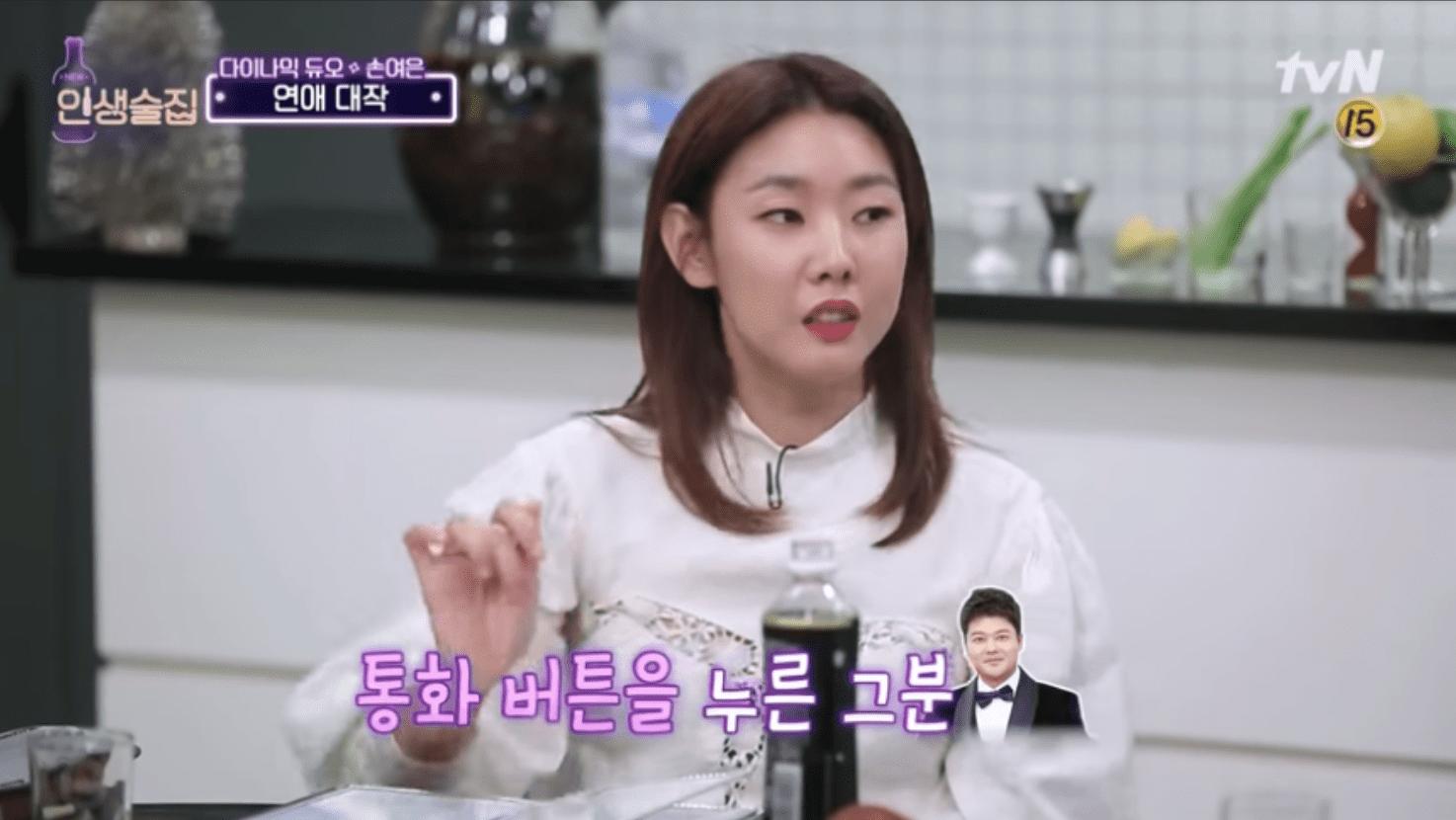 Jun hyun moo dating apps