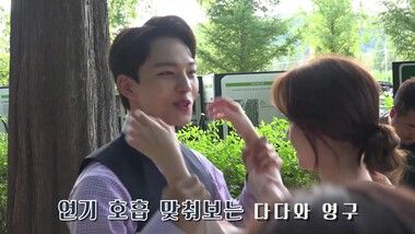 Behind the Scenes 10: Absolute Boyfriend