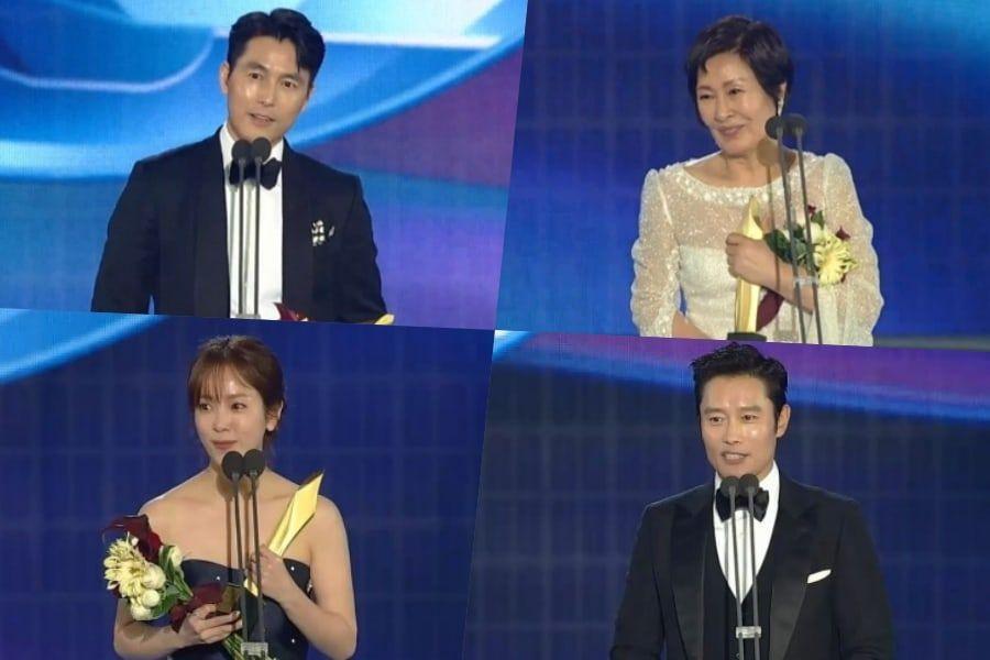 Winners Of The 55th Baeksang Arts Awards