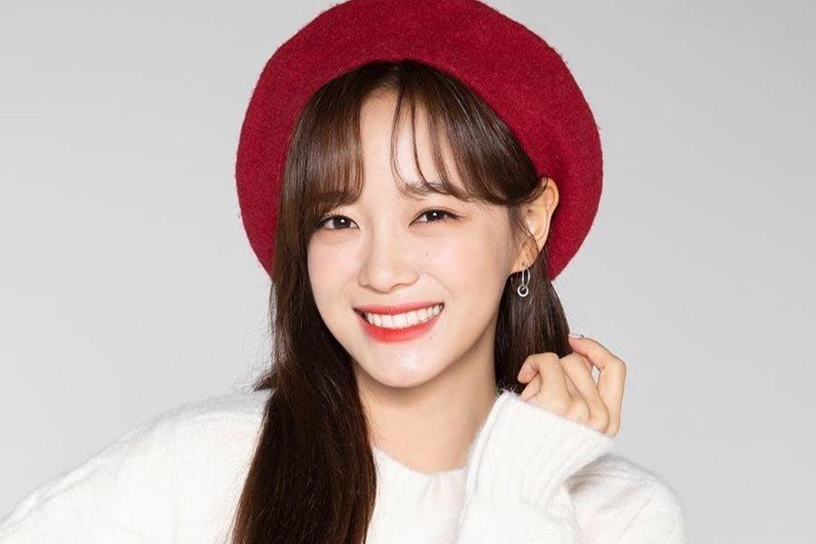gugudan's Kim Sejeong Announces 1st Solo Mini Album