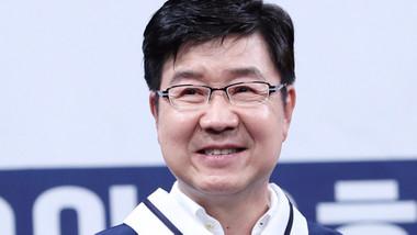 Im Baek Chun