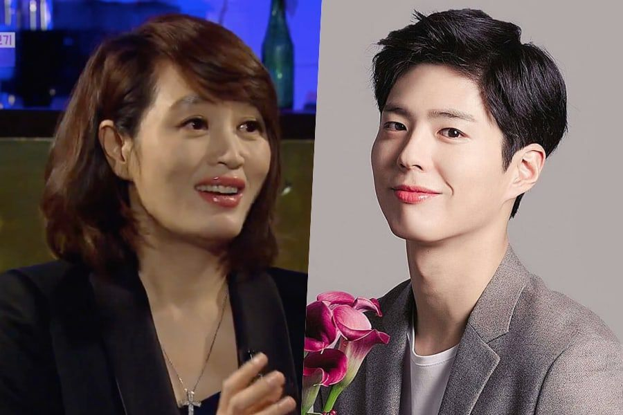 Actress Kim Hye Soo Talks About Working With Park Bo Gum During His Rookie Days