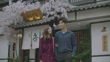 I Cannot Hug You Episode 16