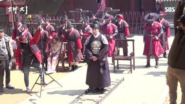 Haechi - 해치 - Watch Full Episodes Free - Korea - TV Shows