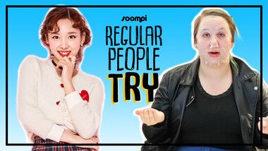 Style by Soompi Episode 6: We Try TWICE's Skincare | Regular People Try