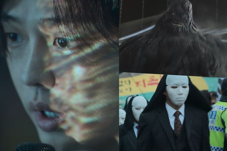 """Tonton: Yoo Ah In Menyambut Semua Orang Ke Dunia Baru yang Mengerikan Dalam Teaser Untuk Drama Baru """"Hellbound"""""""
