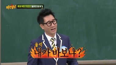 Ask Us Anything Episode 209: Ji Suk Jin, Park Jung Ah