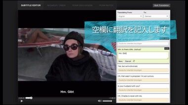 Viki U Episode 5: Intro to Japanese Subtitling