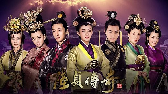 Legend of Lu Zhen