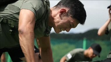 The Real Men 300 Episode 11