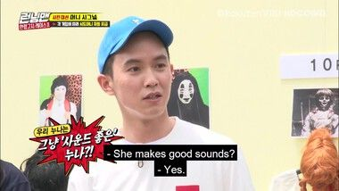 Episode 401 Highlight: Running Man