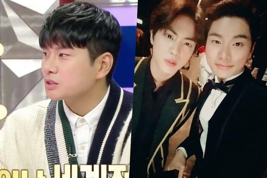 Lee Yi Kyung giải thích lý do Jin (BTS) không được mời đến buổi công chiếu phim Hitman: Agent Jun ảnh 4