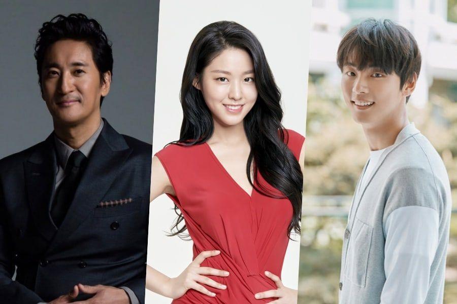 Shin Hyun Joon, Seolhyun al AOA și Yoon Shi Yoon să găzduiască 2018 premii KBS Entertainment