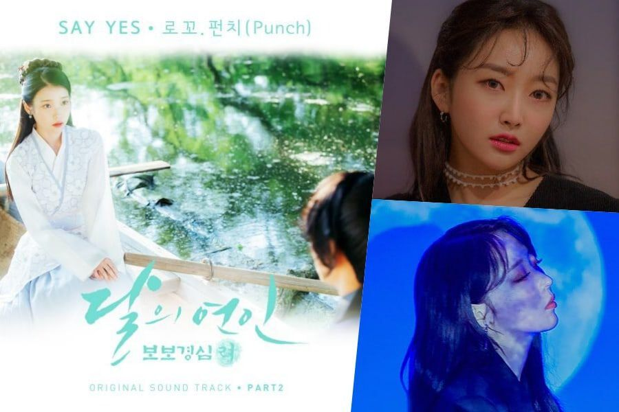 "MAMAMOO's Moonbyul To Feature On Punch's Remake Of ""Scarlet Heart: Goryeo"" OST"