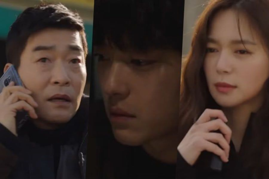 Watch: Upcoming JTBC Crime Drama Shares Glimpse Of The Difficult Life Of Detectives In 1st Teaser