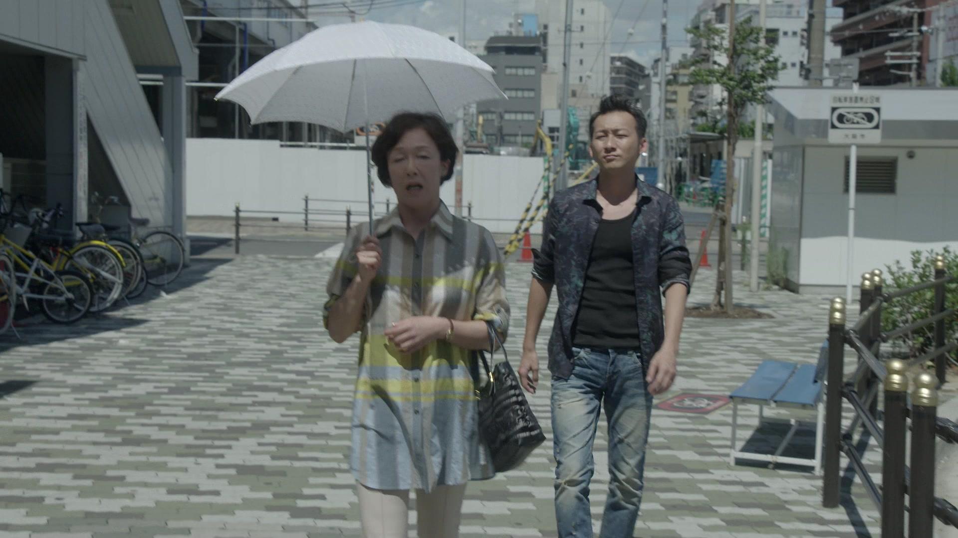 Osaka Loop Line 2 Episode 2