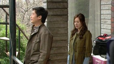 Love Again Episode 3