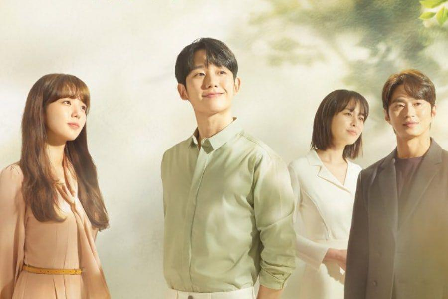 """3 Ways """"A Piece Of Your Mind"""" Has Been Healing Viewers This Spring 
