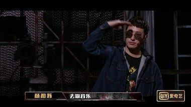 The Rap of China 2019 Episode 9: Part 1