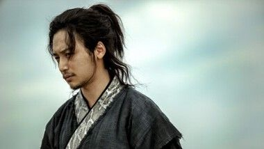 Six Flying Dragons Episode 4