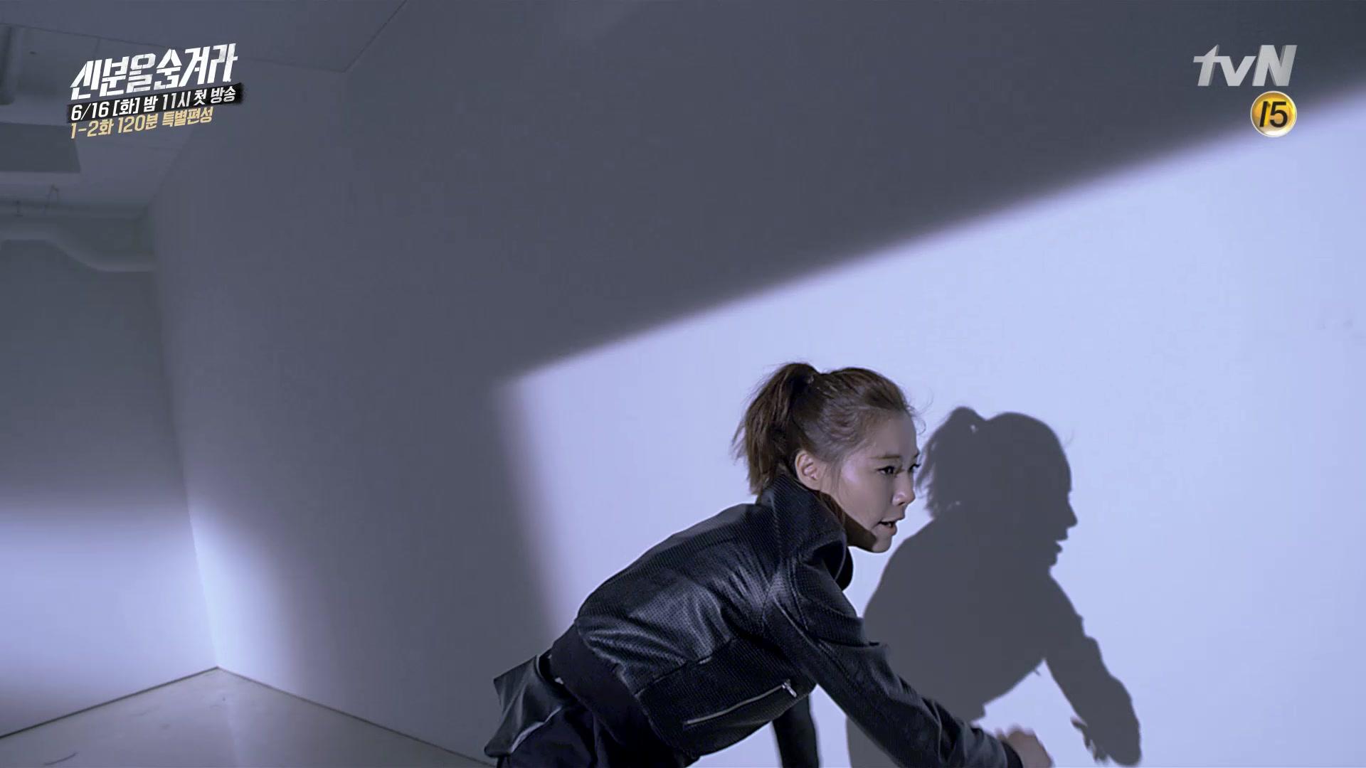 Trailer 7: Hidden Identity