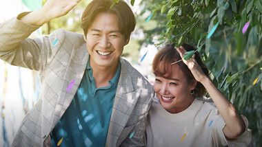 My Healing Love Episode 57