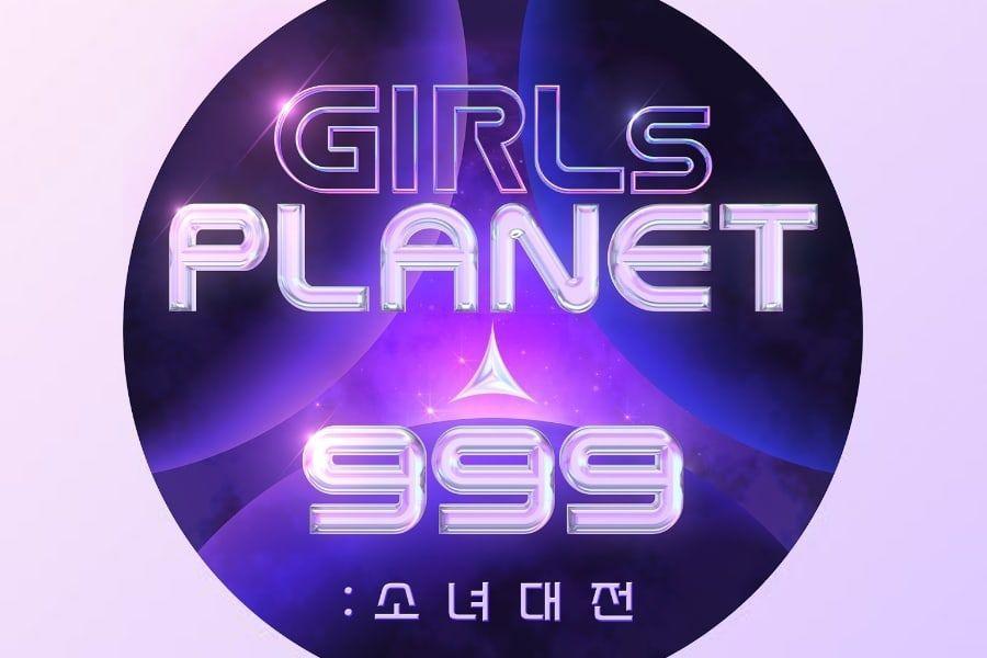 "Watch: ""Girls Planet 999"" Reveals Premiere Date + Intriguing New Teaser"