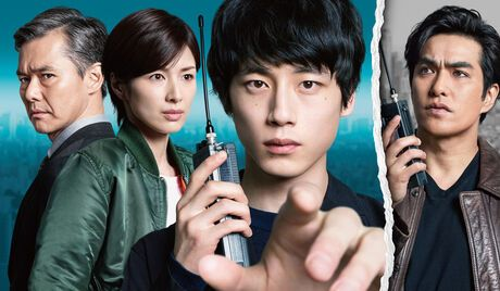 Signal - シグナル - Watch Full Episodes Free - Japan - TV