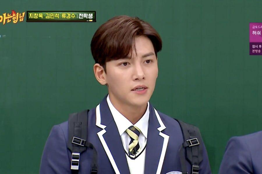 Ji Chang Wook habla sobre su estilo de citas, de por qué lo rechazaron en el pasado, y su opinión sincera sobre su apariencia
