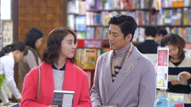 A Word From Warm Heart Episode 6