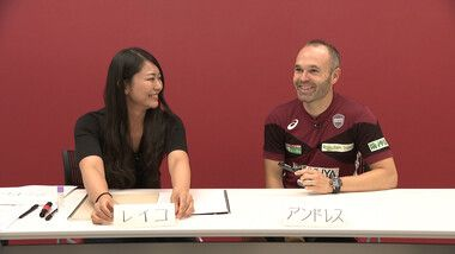 Iniesta TV: Discover Japan Episode 5: Discover Japan #4 Kanji Lesson 2