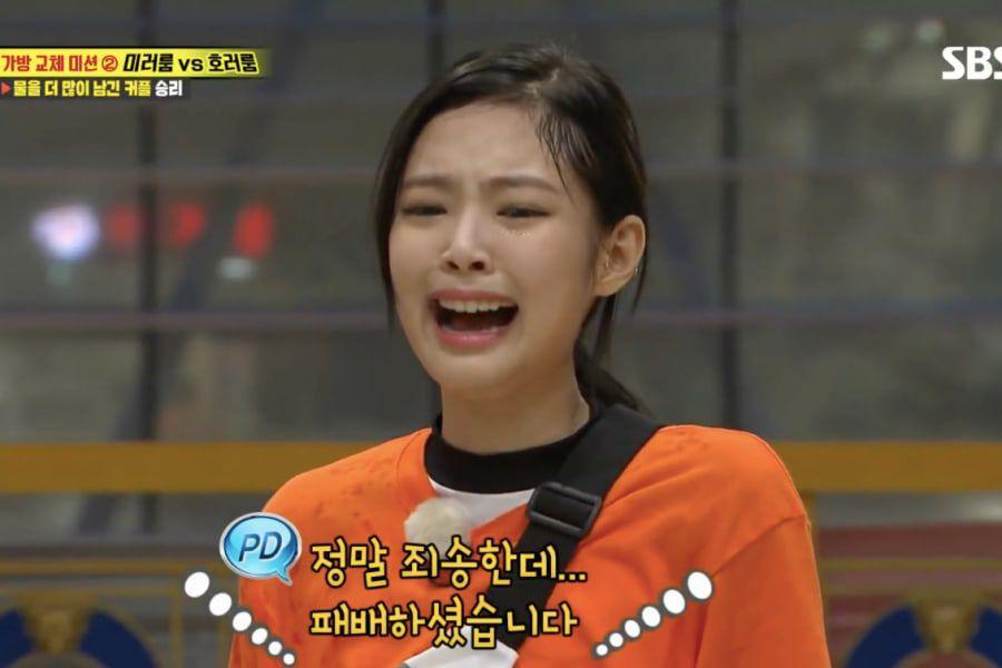 Watch: BLACKPINK's Jennie Is Adorably Terrified Of Haunted