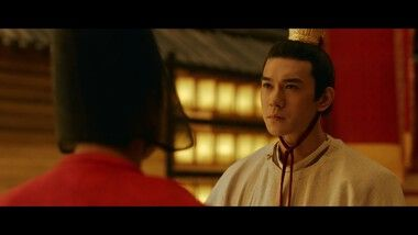 The Longest Day In Chang'an Episode 43