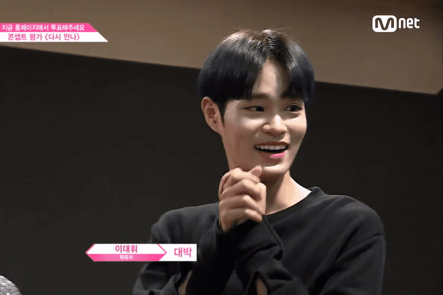 "Watch: Wanna One's Lee Dae Hwi Evaluates ""Produce 48"" Contestants As"